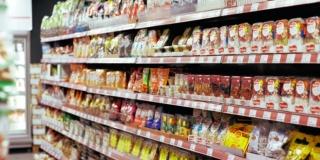 Динамика цен на основные продукты питания, июнь 2020